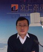 天津立仁东方MBA-邵宁