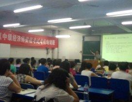天津汇众泽教育照片
