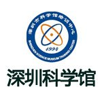 深圳市科学馆培训中心
