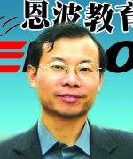上海恩波考研-胡小平