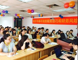 宁波正德会计学校照片