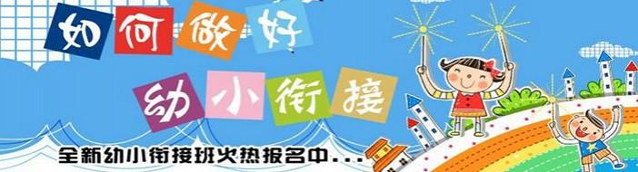 青岛朗泽教育-优惠信息