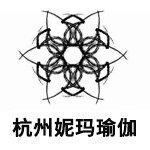 杭州妮玛瑜伽