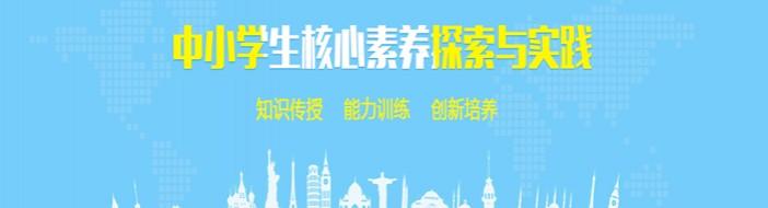 上海龙文教育-优惠信息