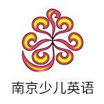 南京美瑞英语
