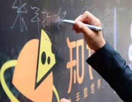 北京知世教育照片