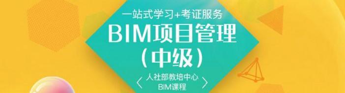 北京学尔森教育-优惠信息