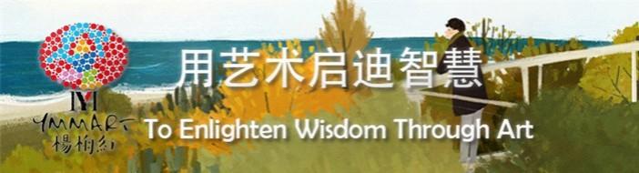 南昌杨梅红国际私立美校-优惠信息