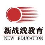 石家庄新战线教育