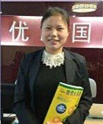 杭州优朗国际英语-Amy Zeng