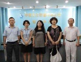 深圳中教文化照片
