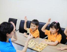上海赢在起点早教中心照片