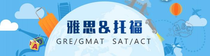杭州环球雅思学校-优惠信息