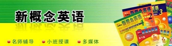 天津山木培训-优惠信息