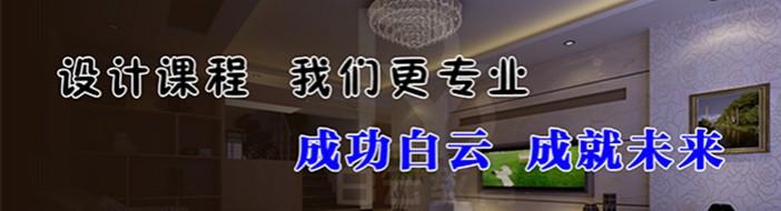 苏州白云教育-优惠信息