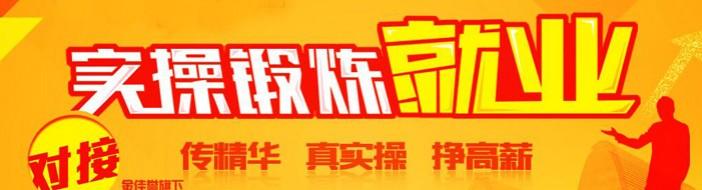 广州金功夫会计学校-优惠信息