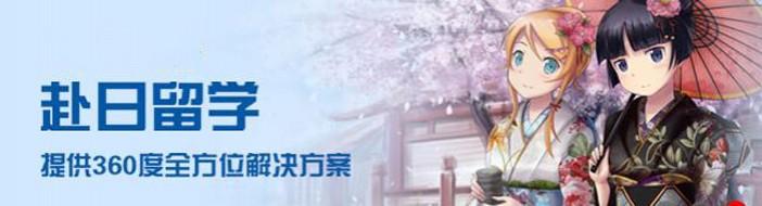 郑州樱花国际日语-优惠信息