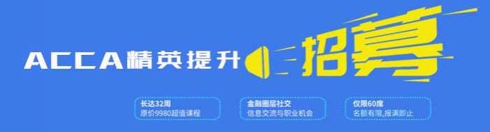 北京中博诚通教育-优惠信息