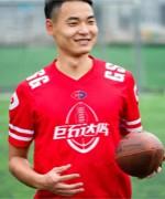 上海巨石达阵青少年美式橄榄球学院-曹如勤
