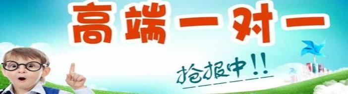 沈阳尚学堂教育-优惠信息