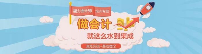 北京睿思德诚教育-优惠信息