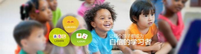 天津贝迪堡国际早教-优惠信息
