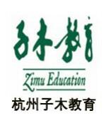 杭州子木教育-上官智慧