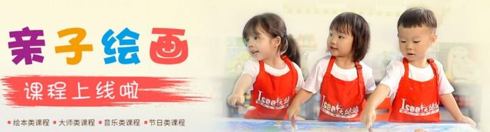 长沙Isee灰姑娘儿童艺术中心-优惠信息