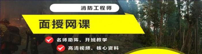 杭州华筑教育-优惠信息