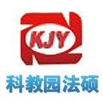 北京科教园法硕培训中心