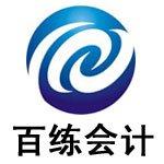 北京百练会计教育