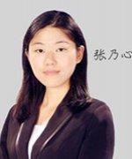 西安社科赛斯MBA培训-张乃心