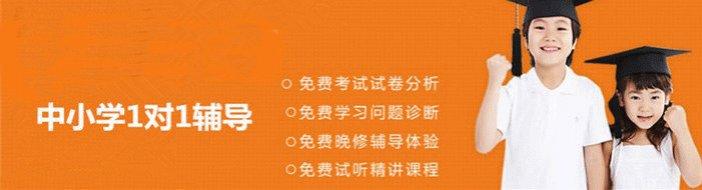 天津创泽教育-优惠信息