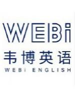 上海韦博英语-Jason