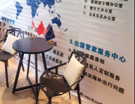 上海嘉乘留学照片