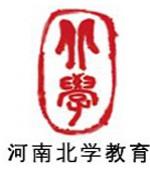 河南北学教育-北学教育优质日语教师