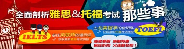 北京朗阁培训中心-优惠信息