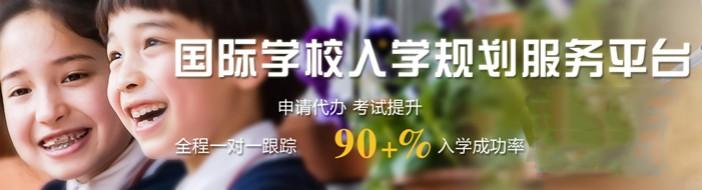北京汉通教育-优惠信息