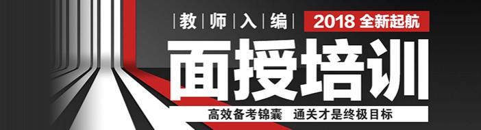 长沙新百易教育-优惠信息
