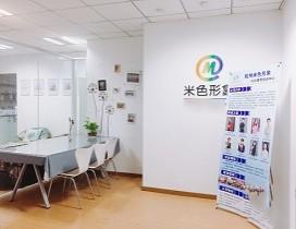 杭州米色形象教育照片