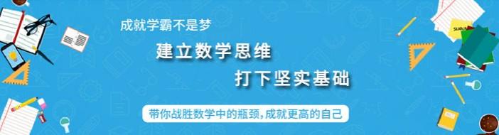 上海竞胜教育-优惠信息