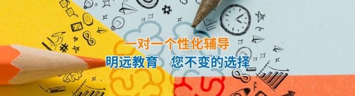 无锡明远教育-优惠信息