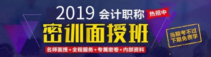 深圳翠微培训中心-优惠信息