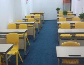 广州学大教育照片