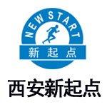 西安新起点MBA培训中心