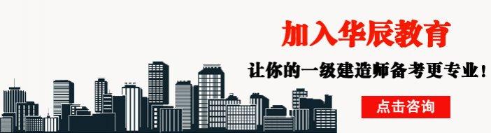 深圳华辰教育-优惠信息
