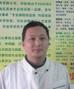 合肥成达培训学校- 潘国文