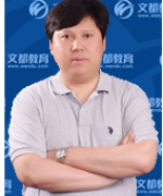 天津文都考研-蒋中挺