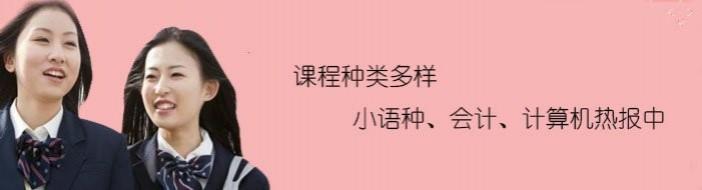 广州山木培训-优惠信息
