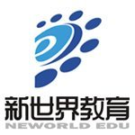 武汉新世界教育